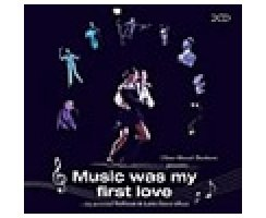 OLIVER WESSEL-THERHORN PRESENTS: MUSIC WAS MY FIRST LOVE...